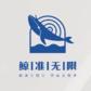 吉林省鲸准无限文化传媒有限公司