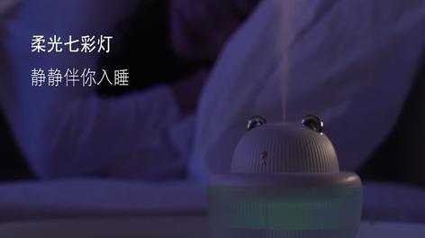 加湿器淘系主图视频