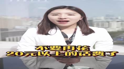 中国电信信息流广告