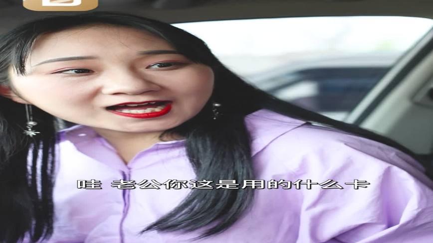 锦鲤卡信息流广告