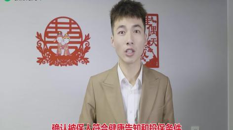 中国人寿财产保险