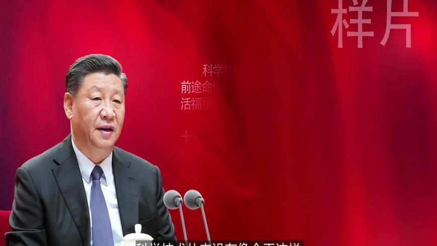 重庆建工集团宣传片