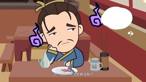 百富汇餐饮大学宣传动画