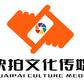 河南快拍文化传媒有限公司