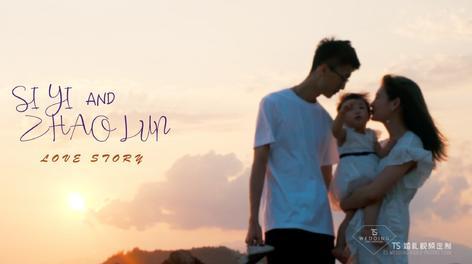 TS婚礼视频定制:《I DO》 | 爱情微电影