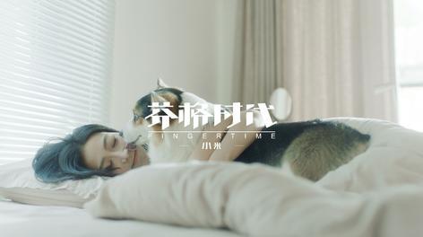 【小米】米家智能窗帘电机-产品广告