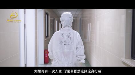 5.12护士节——宜昌市第三人民医院