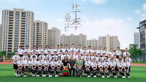 """「飞""""一班""""的感觉」西门小学六(1)班毕业MV"""