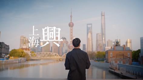 上海興 | 智讯影视 x 上海万科