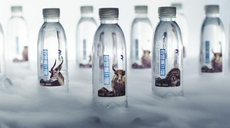 地球第三极·西藏冰川水