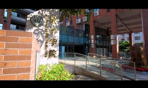 中山大学数学学院强基计划