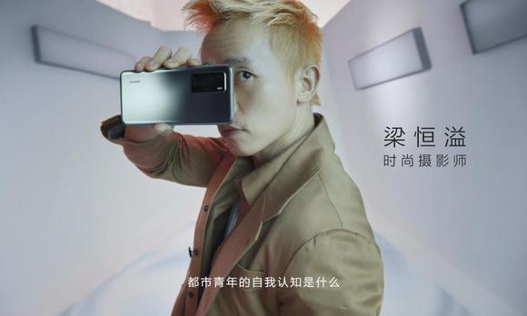时尚芭莎 X 华为P40「超感知影像 : 摄影师梁恒溢篇」