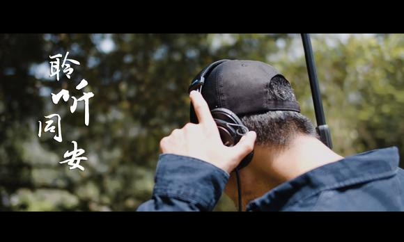 【聆听同安】——华润置地-紫云府
