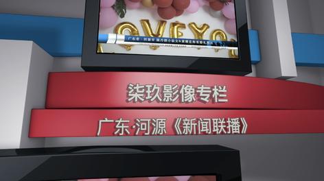 柒玖影像专栏 新闻联播「TANG&QUN」· 婚礼快剪