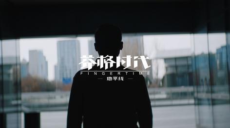 【地平线】二代边缘AI芯片-品牌概念片
