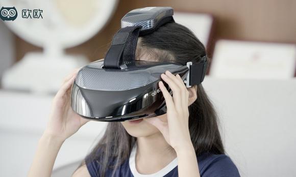 欧欧—人工智能视力训练仪
