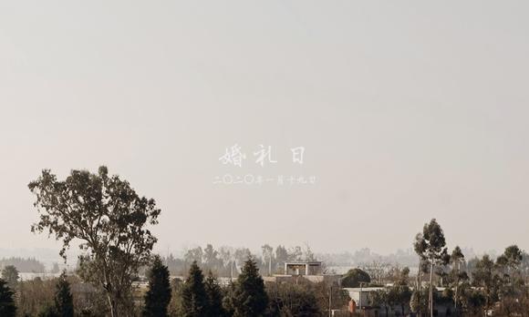 January 19, 2020 | 嵩明婚礼MV