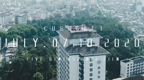 2020.07.10 首席双机  Cheng+Li