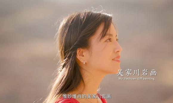 《靖远县》政府宣传片