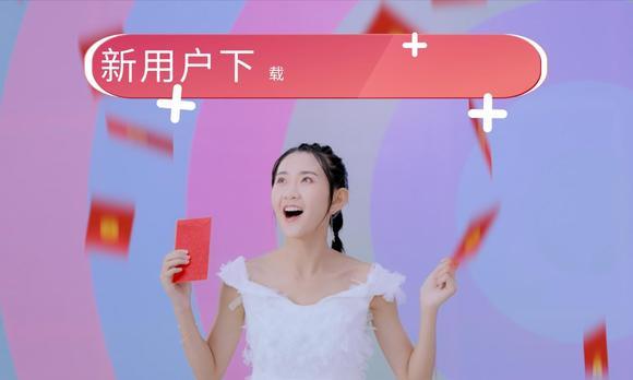 好看视频APP——15秒TVC广告
