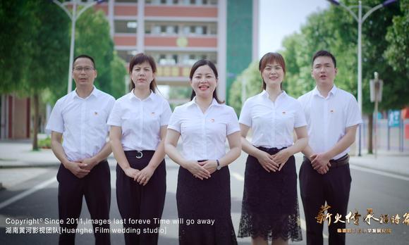 临澧县丁玲小学 宣传片