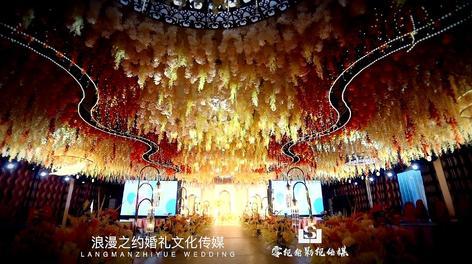 浪漫之约婚礼传媒婚礼堂